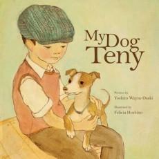My Dog Teny