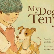 My Dog Teny Book Launch and Reception