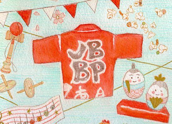 JBBP Matsuri Art