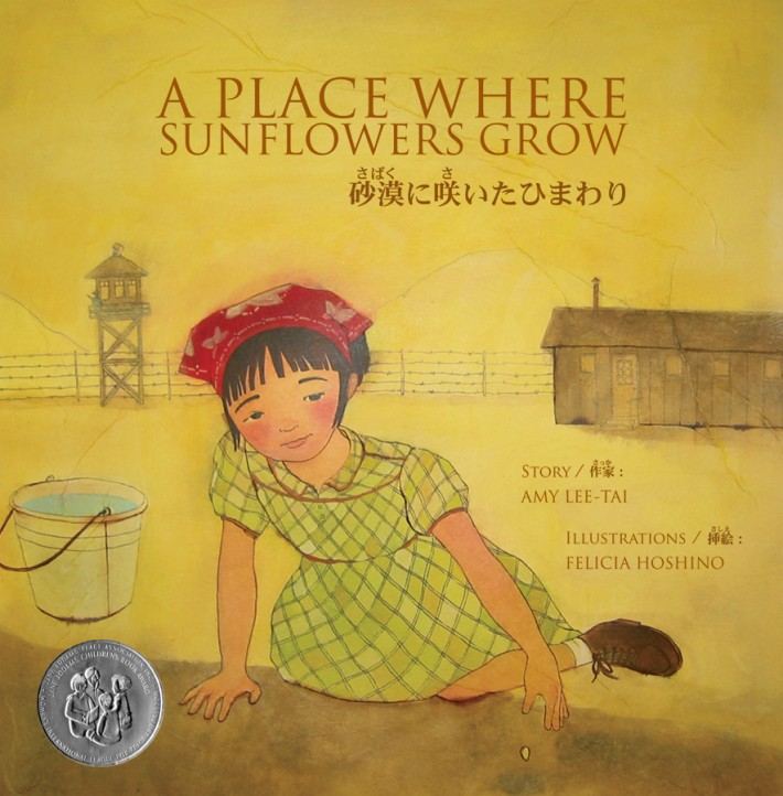 """Felicia Hoshino"", ""A Place Where Sunflowers Grow"", ""Children's Book Press"""