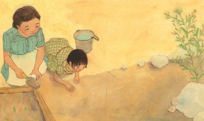 """Felicia Hoshino"", ""A Place Where Sunflowers Grow"", ""Amy Lee-Tai"", ""Children's Book Press"""