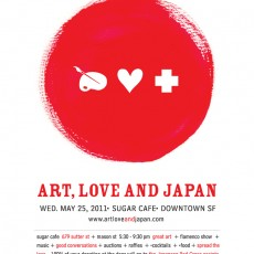 Art, Love and Japan - Fundraiser Art Show