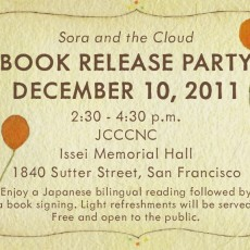 Book Release Party - December 10, 2011