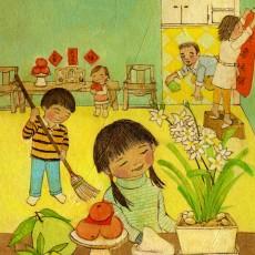 """Ladybug – """"Chinese New Year"""""""