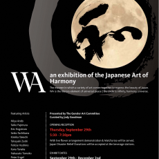 WA: an exhibition of the Japanese Art of Harmony