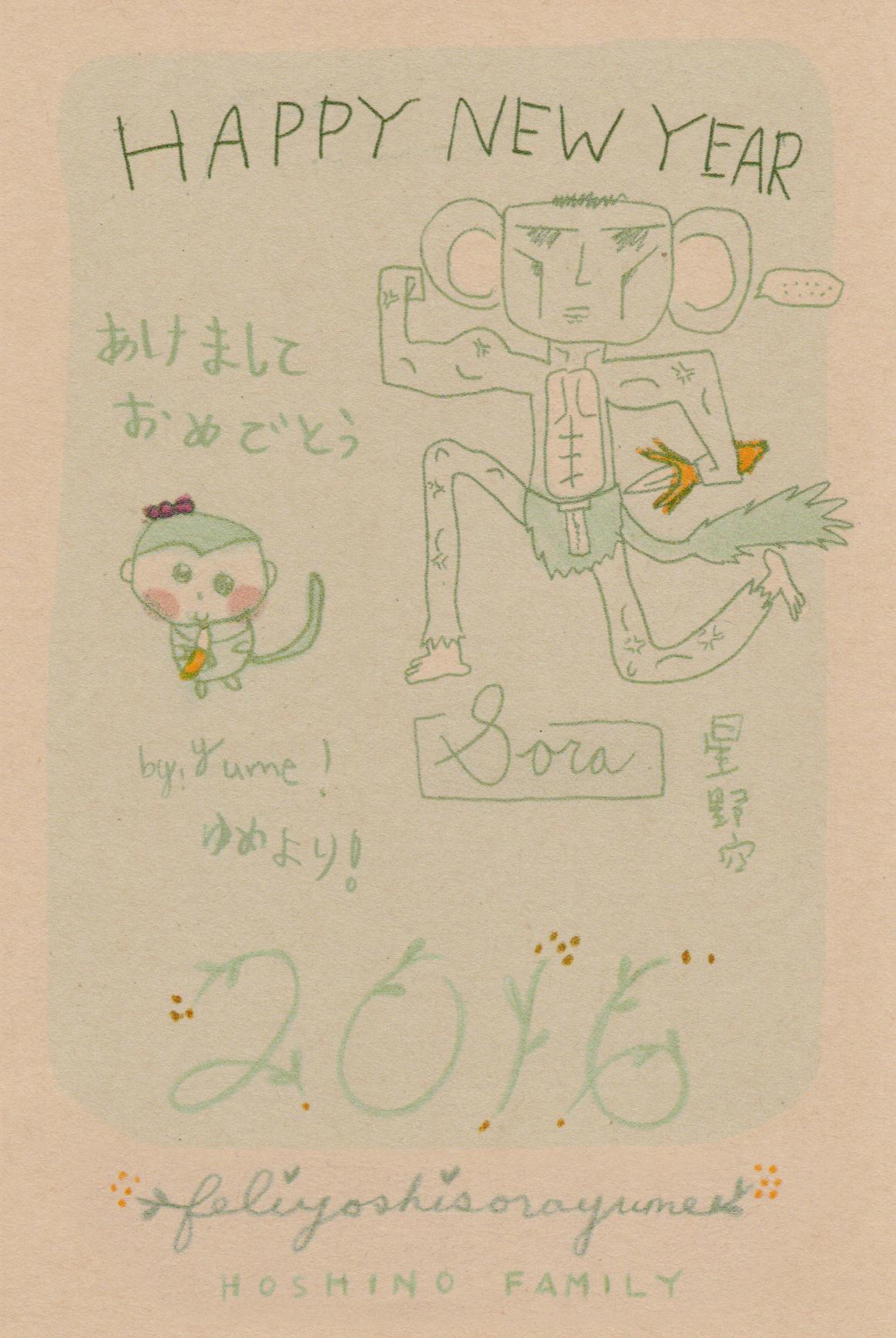 wp_monkey_card_back