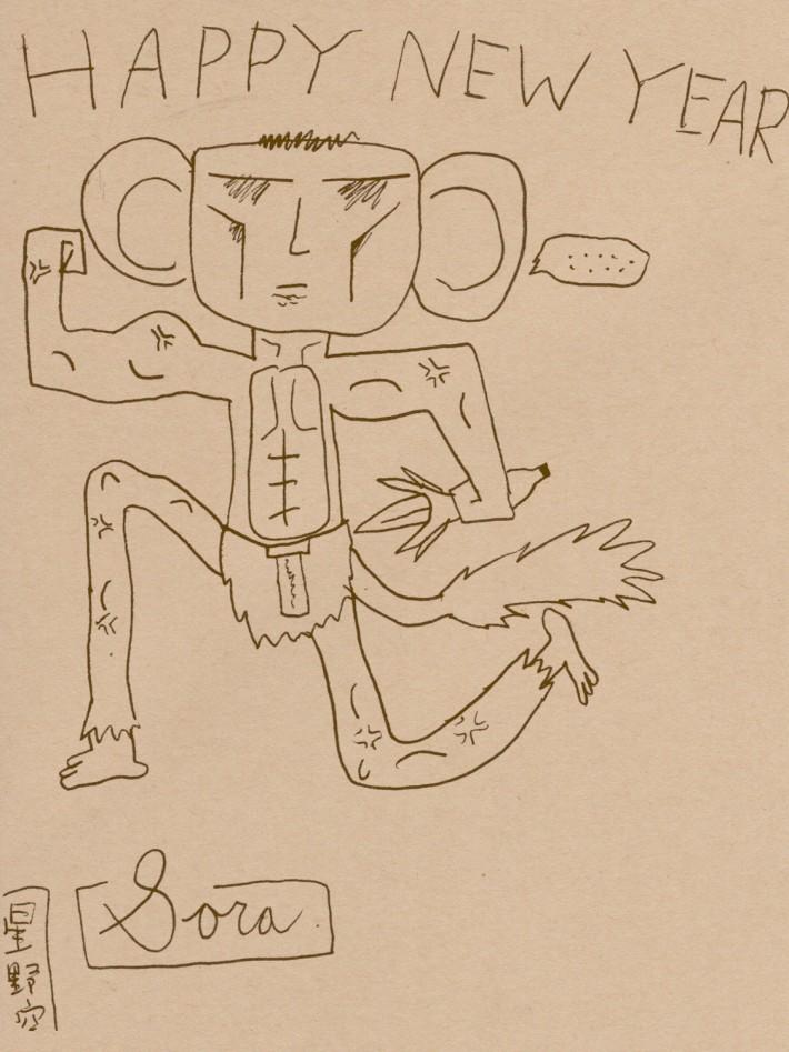 wp_monkey_card_sora