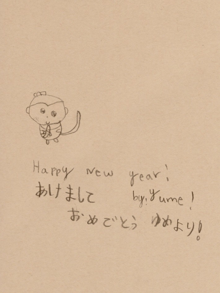 wp_monkey_card_yume